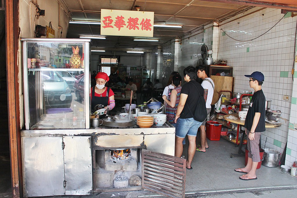Johor Bahru Checkpoint Food: Ah Hua 亚华 Kway Teow Soup