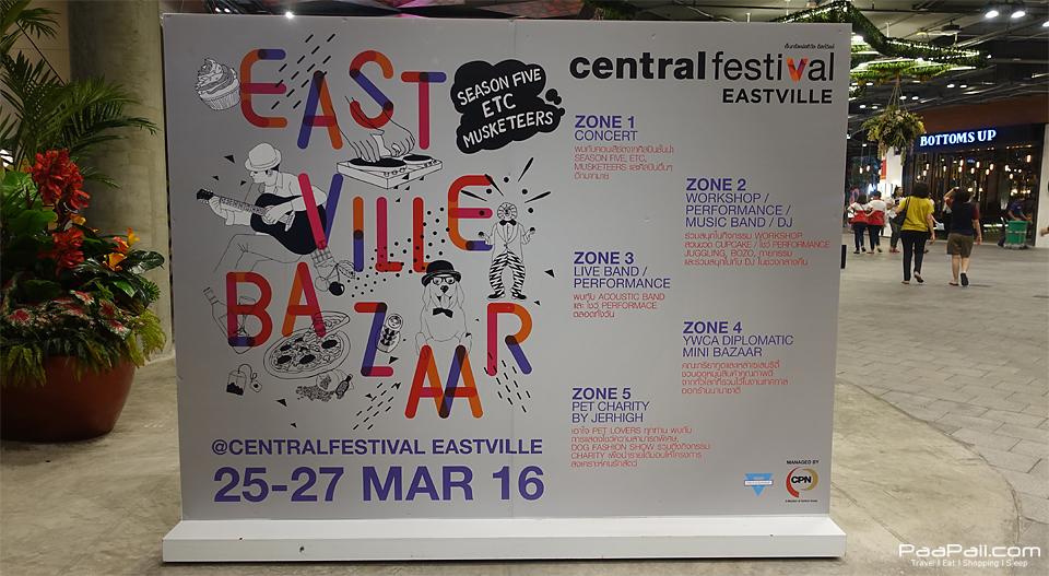 East Ville Bazaar 2016 (4)