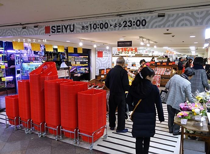 10 東京中野巨無霸八色霜淇淋 彩色霜淇淋 彩虹霜淇淋