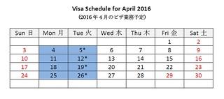 Visa Schedule  April 2016