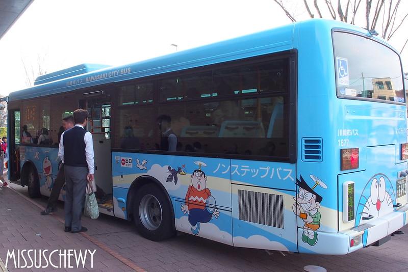 P3200964
