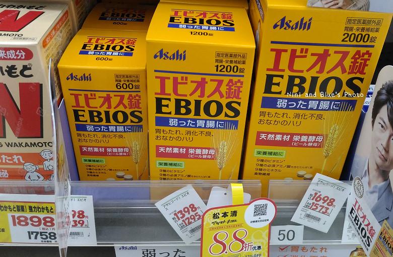 日本九州鹿兒島松本清藥妝價格23