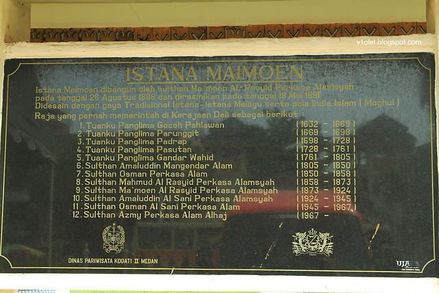 IMG_1816 istana maimoen1crw