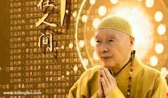 Có nên khai quang điểm nhãn cho tượng Phật, Bồ tát vừa thỉnh về?