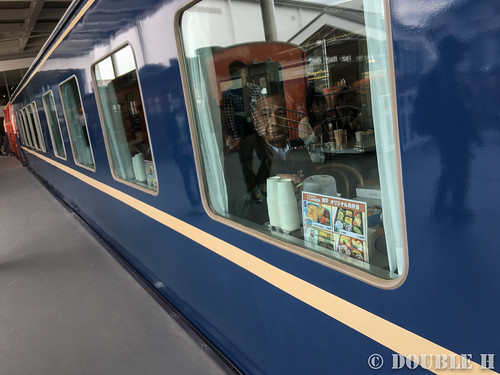 "Kyoto Railway Museum (19) the restrant ""Nashi20"" in the restrant car Nashi20-24"