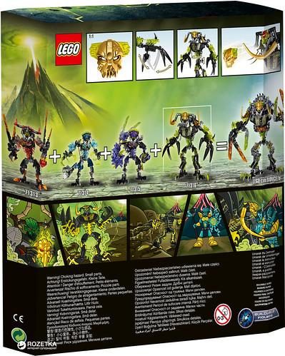 LEGO Bionicle 71316 - Umarak the Destroyer