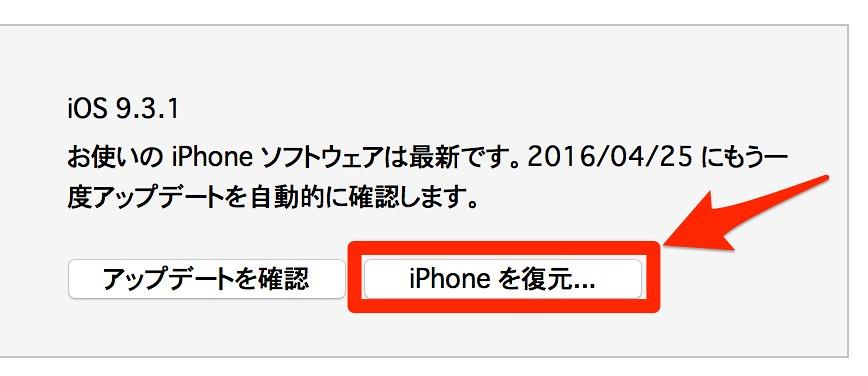 スクリーンショット_2016-04-25_4_09_02