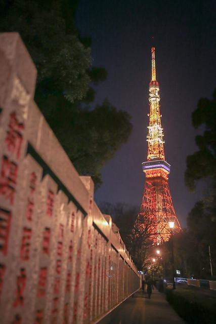 Tokyo_151228_2202