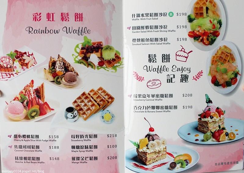 24104117011 59be688b94 b - 台中西屯 Rainbow Waffle Cafe 彩虹國度-咖哩&焗烤專賣店