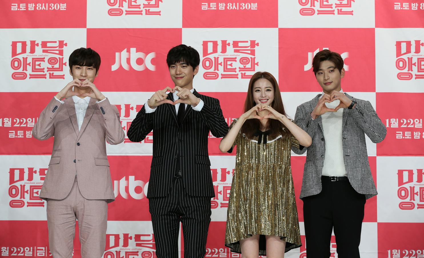 Lee-Joo-Hyung-Sung-Joon-Han-Ye-Seul-Jung-Jin-Woon