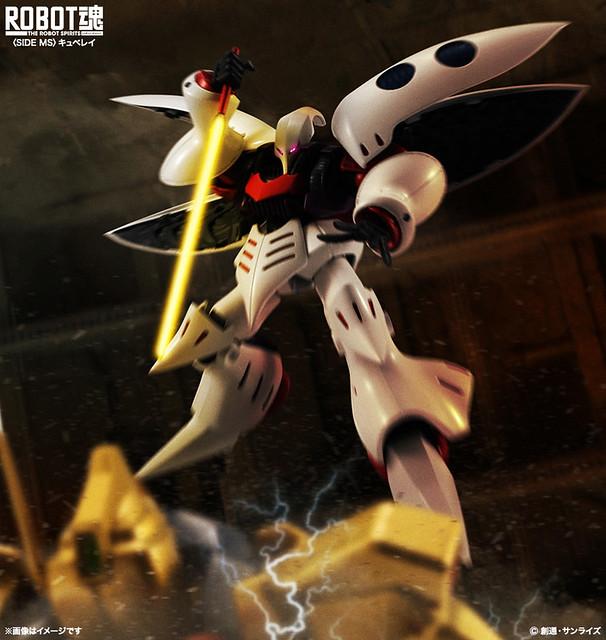 ROBOT魂《機動戰士 ZZ鋼彈》AMX-004 邱貝雷