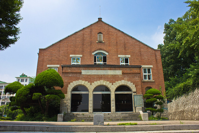 Smith Auditorium, Jeonju, South Korea