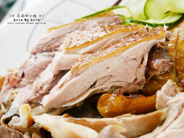 新竹城隍廟美食小吃鴨肉許二姊菜單 (16)
