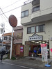 Photo:堀井商店(草加せんべい) By cyberwonk
