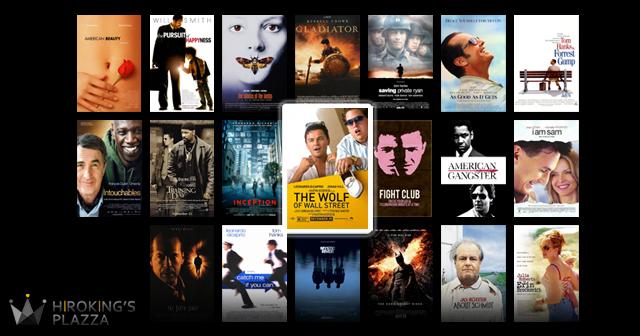 人生絕不能錯過的20部經典必看好萊塢電影