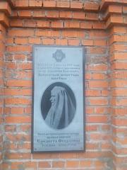 Photo of Black plaque number 41261