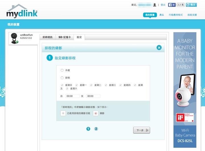 DP_Screenshot_012.jpg