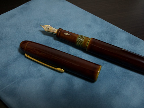 "Nakaya Fountain Pen ""Heki-Tamenuri"""
