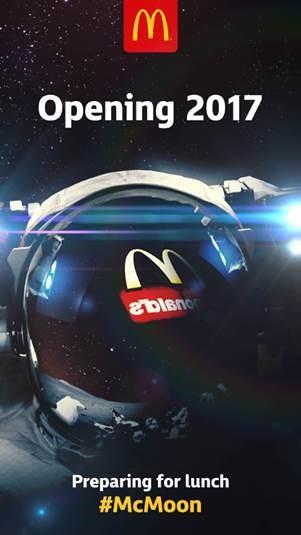 McDonald's space