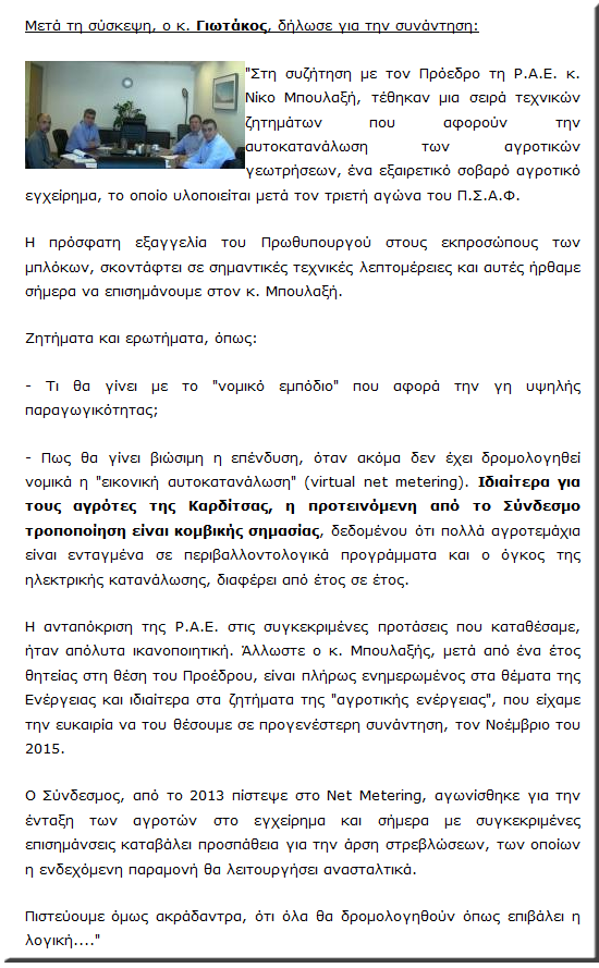 karditsalive.net