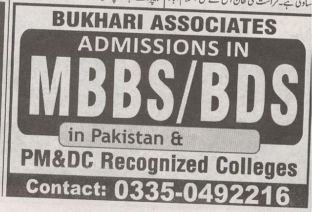 BUKHARI ASSOCIATES Admission 2016