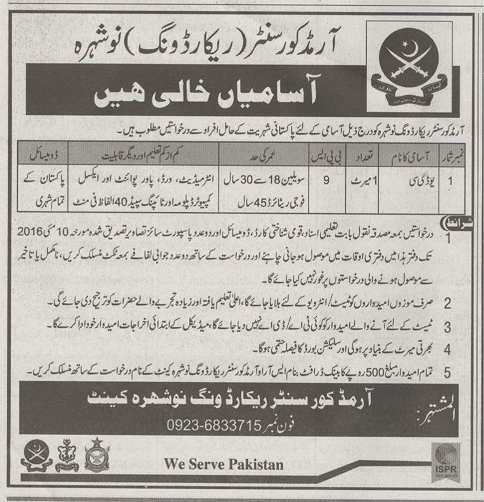 Armoured Corps Centre Nowshera Jobs 2016
