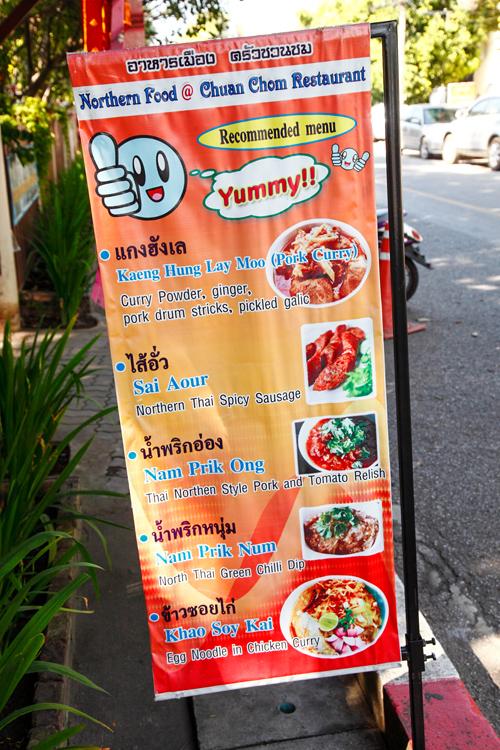 Chuan Chom Restaurant Prison Massage Chiang Mai