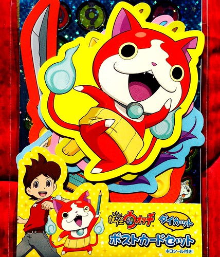Yōkai Watch postcards - Japan