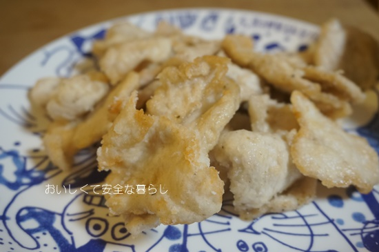 wholefood3-24