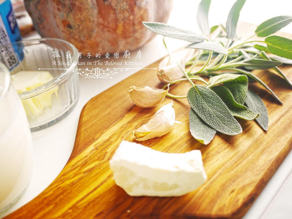 孤身廚房-愛上短義大利麵-南瓜培根起司筆管麵3