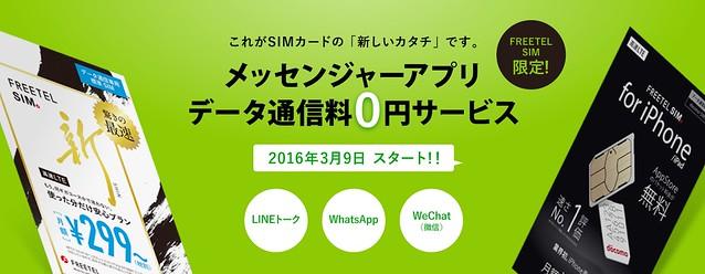 スクリーンショット 2016-03-10 00.16.24