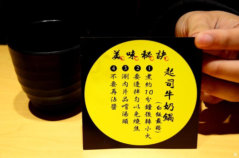 鬼椒一番鍋菜單價位鬼椒麻辣小火鍋板橋  (18)