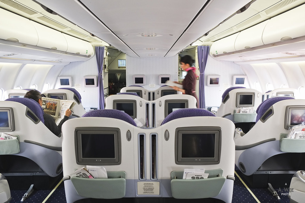 Shanghai Airlines Business Class