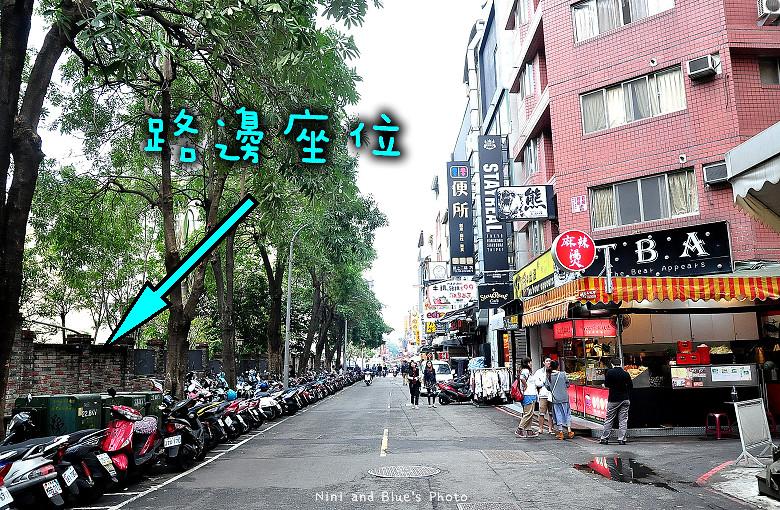 一中街滷味小吃麻辣燙品宏小不點麻辣燙24