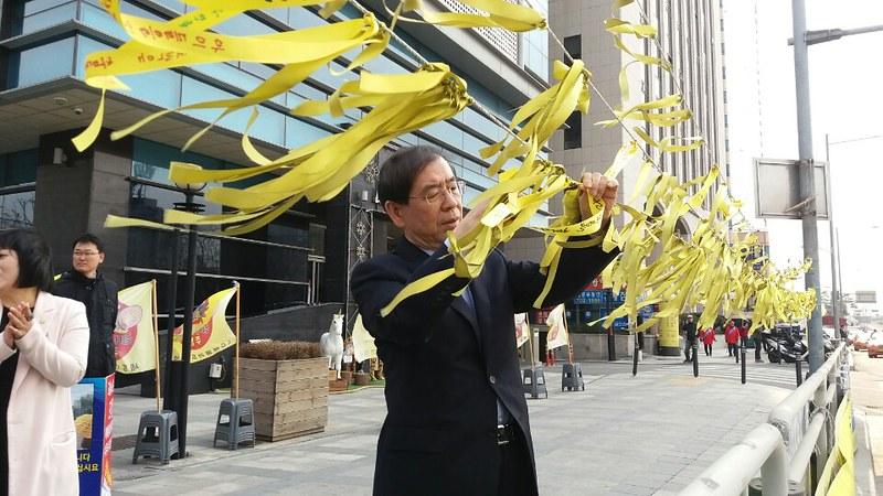 CC20160326_박원순시장용산방문(3)