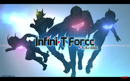 Infini-T-Force-MANGA-1