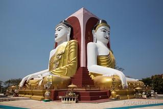Bago - Kyaikpun Pagoda