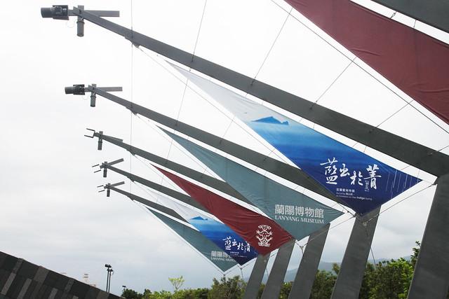 4蘭陽博物館2