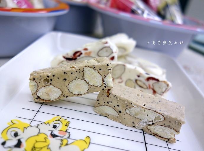 29 老胡賣點心 南棗核桃糕、南棗夏威夷果糕、新春開運牛軋糖禮盒