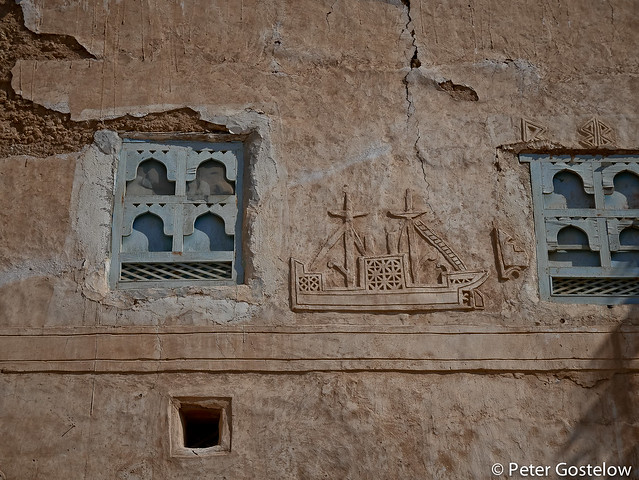 Old Omani house front in Sadah