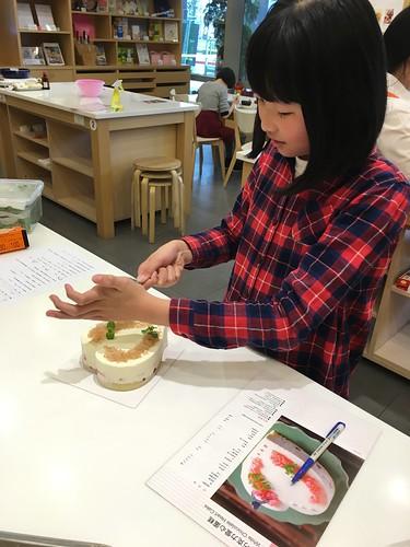 南港abc cooking