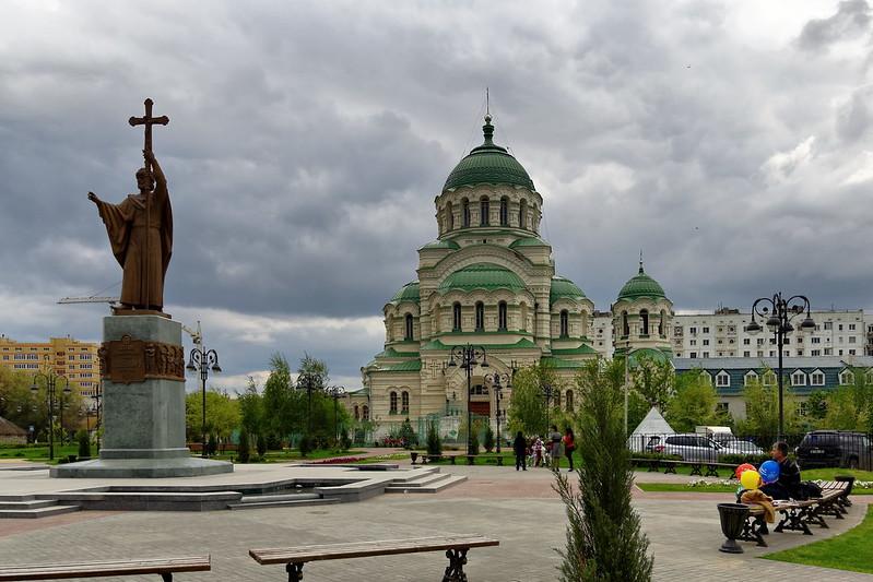 Astrakhan 41