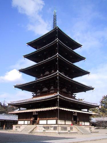 Pagoda at Horyu-ji. From commons.wikimedia.org