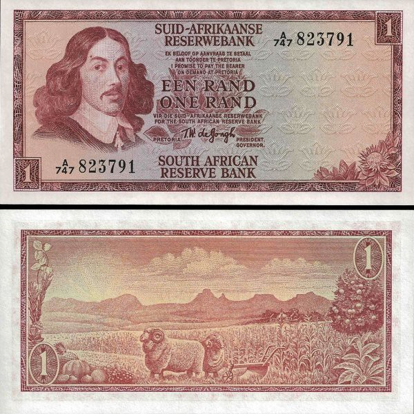 South Africa p110b: 1 Rand from 1967