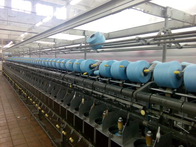 пехорская фабрика