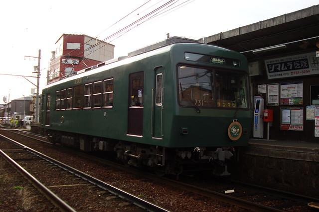"""2016/03 叡山電車731号車""""ノスタルジック731"""" #02"""