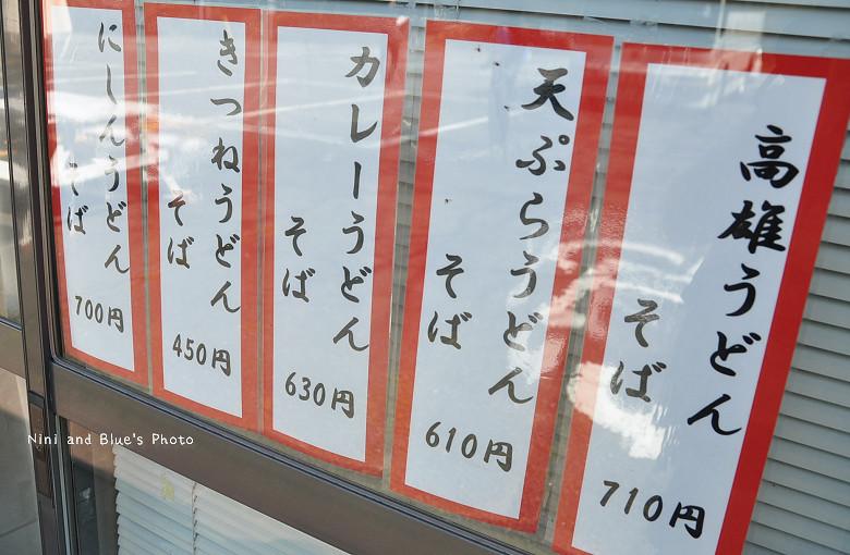 日本嵐山高雄保津川18