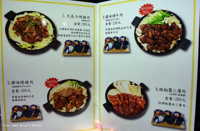 台中韓式料理韓國兄弟05