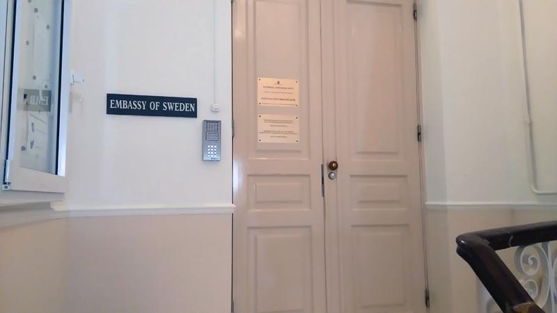 Embassy of Sweden in Kiev Kyiv Ukraine