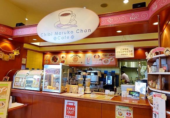 東京熱門景點台場小丸子咖啡店07